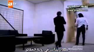 getlinkyoutube.com-مراد علمدار يقتل اراس