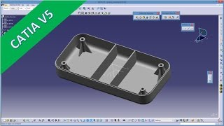 getlinkyoutube.com-11.5 Plastic casing - Catia v5 Training - Stiffener - Union trim - Pattern solid