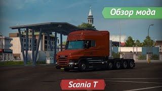 getlinkyoutube.com-[ETS2 v1.21.1.1s] Обзор мода Scania T