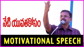 J.D Lakshmi Narayana inspirational / Motivational Speech at Bhashyam School 2015