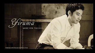 "getlinkyoutube.com-3 Hours The Best of Yiruma - For Rainy Days & For The Soul ""Wonderful Piano"""