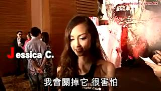 getlinkyoutube.com-丧尸电影片段曝光 Jessica C演打女险被强奸
