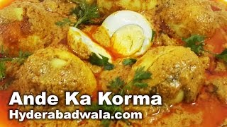 getlinkyoutube.com-Ande Ka Korma Recipe Video – Hyderabadi Egg Masala Curry at Home – Easy & Simple