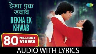 Dekha Ek Khwab with lyric |  देखा एक ख्वाब के बोल | Lata Mangeshkar | Kishore Kumar