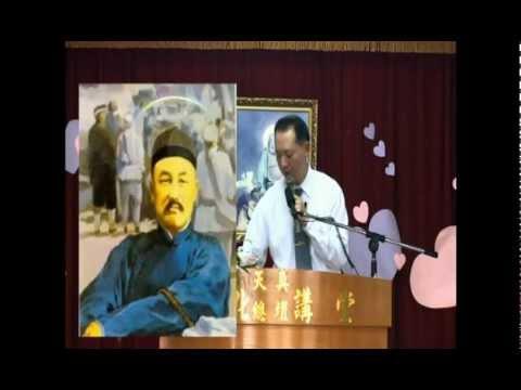 天堂地府遊記 - 20080702 - 老師慈悲 - 帶鄭講師 - 遊天堂地府顯化