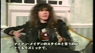 getlinkyoutube.com-Iron Maiden - No Prayer On Tour Documentary 1990 (Part 1/5) Re-up