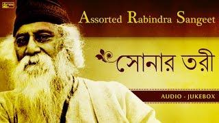 getlinkyoutube.com-24 Best Rabindra Sangeet Collection | Bengali Songs 2016