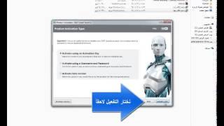 getlinkyoutube.com-تحميل برنامج ESET Smart Security 7 مع التفعيل مدى العمر