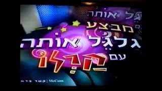getlinkyoutube.com-פרסומת לקרלו (2001)