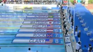 Michael Phelps 200m butterfly World Record
