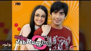 getlinkyoutube.com-اجمل المسلسلات الهنديه لم تعرض بعد على التلفاز 😉😉