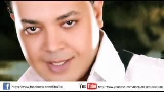 getlinkyoutube.com-محمود الحسيني - صاحب راجل | النسخة الاصلية | 2012