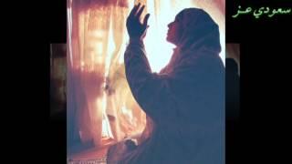 getlinkyoutube.com-ياريحة الجنه - محمد الفودري