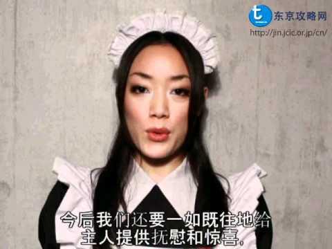 Cafe Mai:lish的Ibara酱的店铺介绍 中文