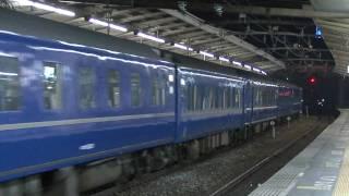getlinkyoutube.com-富士はやぶさ号 新大阪駅通過