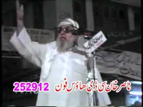 Maulana Bijligar 14-17