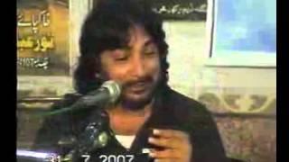 getlinkyoutube.com-Allama Zulfqar Haidar Naqvi Allah k Raz  Mahdi Maoud yadgar majlis sargodha