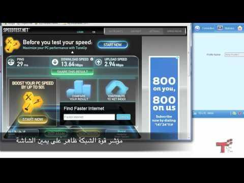 Omantel 4G LTE Speed test   اسأل مجرب