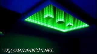 getlinkyoutube.com-Потолочный световой тоннель