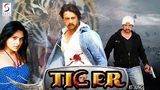 Hai Koi Dumdar (Dhumm) Hindi Dubbed Full Movie || Sudeep, Rakshita || Eagle Hindi Movies width=