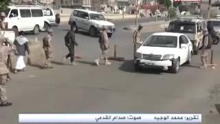 شاهد اعتراف خطير لأحد أعضاء حزب الاصلاح في اليمن