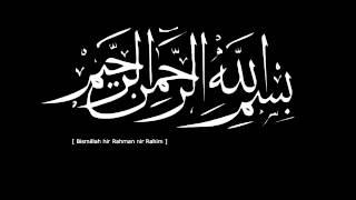 Surat Maryam - Sheikh Ibrahim Al-Jibreen  سورة مريم شيخ إبراهيم الجبرين