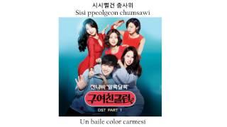 getlinkyoutube.com-Jannabi - Variegated (or Dappled)(Ex-Girlfriend Club OST) [Sub Español + Romanización + Hangul]