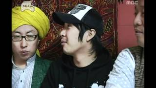 getlinkyoutube.com-Infinite Challenge, India(1) #04, 인도(1) 20080223