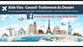 getlinkyoutube.com-كيف تعرف أنك تحصلت على تأشيرة فيزا فرنسا