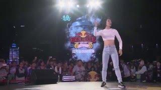 Lia Kim Judge Show   Boogie RedBull Qing Dao
