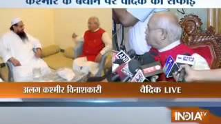getlinkyoutube.com-Heavy insult of Arnab Goswami by Vaidik
