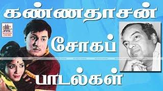 getlinkyoutube.com-Kannadasan Soga Padalgal | கண்ணதாசன் சோகப்பாடல்கள்
