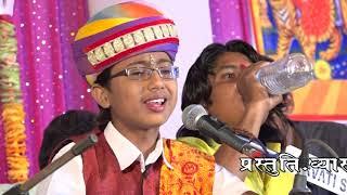 SURESH LOHAR marvadi DESI kalakar | sant vani | super hit guru mahima bhajan 2017 Majal 1