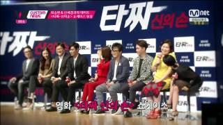 getlinkyoutube.com-T.O.P and Shin Se Kyung for Tazza 2 on Mnet Wide News 140811 타짜 신의 손