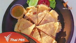 Foodwork  : ไก่เคยูเบตง (8 มี.ค. 58)