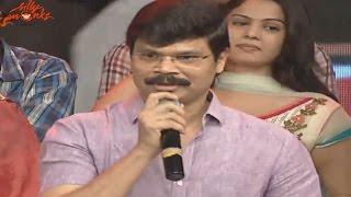 Boyapati Srinu Speech At Lion Audio Launch Video