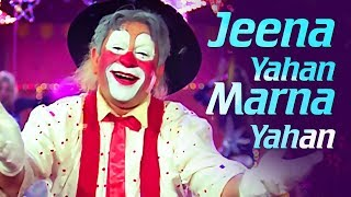 getlinkyoutube.com-Jeena Yahan Marna Yahan - Raj Kapoor - Mera Naam Joker - Bollywood Classic Songs [HD] - Mukesh