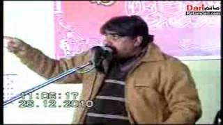 getlinkyoutube.com-Zakir Ghaznafar Abbas Gondal, 26/12/2010(19 Muharram 1432) at Chakfazal Shah Lalamusa