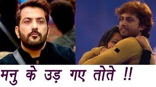 Bigg Boss 10: Manu Punjabi's strange reaction on Monalisa wedding | FilmiBeat
