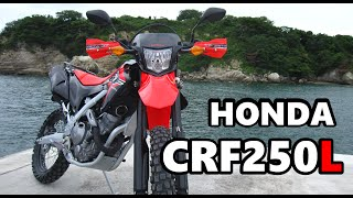 getlinkyoutube.com-HONDA CRF250L 2016