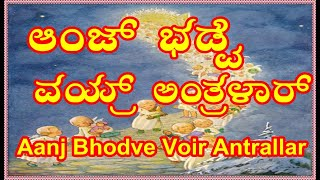 getlinkyoutube.com-Aanj Bhodve Voir Antrallar (Konkani Christmas Song)