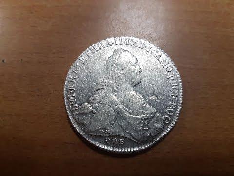 1 Рубль Екатерины 2 1776 г.