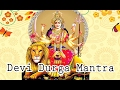 Aparajita Stotram | Most Powerful Maa Durga Stotram