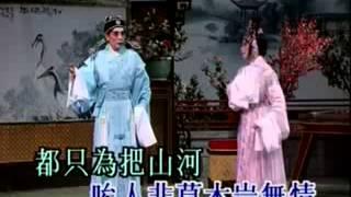 getlinkyoutube.com-别馆盟心---陈小汉 曾慧