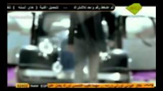 getlinkyoutube.com-كليب   قائد حلمي   حب حب وينك 2011
