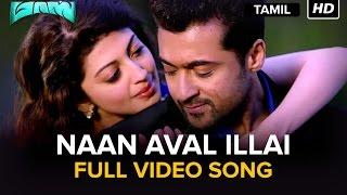 Naan Aval Illai | Full Video Song | Masss | Movie Version