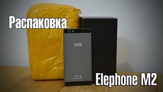 getlinkyoutube.com-Elephone M2 обзор (распаковка) стильного металлического смартфона от Andro-News