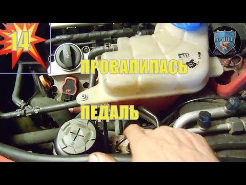 ?Как Заменить Тормозную Жидкость, Прокачка Тормозной Системы audi a6 c6 DIY. VCDS в Помощь