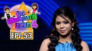 getlinkyoutube.com-Odi Vilayadu Pappa 4   Best Performer: Malavika   12/10/2015