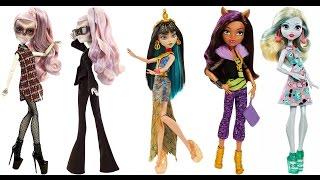 getlinkyoutube.com-Monster High Lady Gaga Doll And More